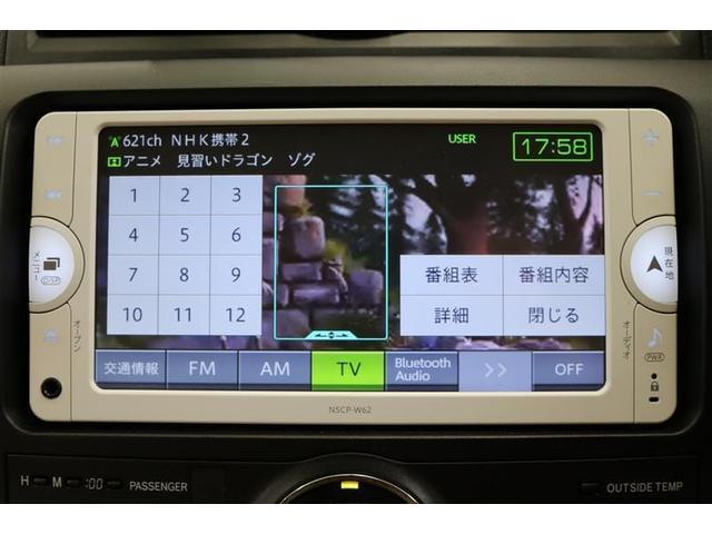 A15 Gパッケージ 純正7インチSDナビ・ワンセグ(15枚目)