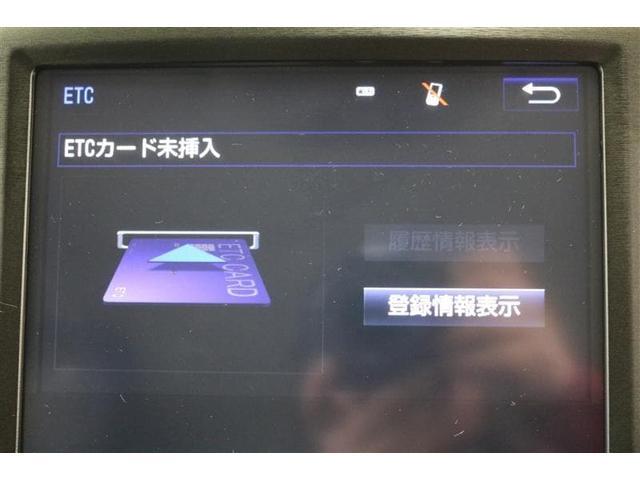 アスリートS J-フロンティア SDナビ・フルセグ・Bカメラ(14枚目)