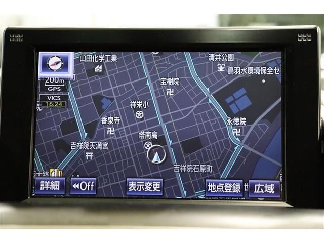 HS250h バージョンI HDDナビ ETC Bカメラ(8枚目)