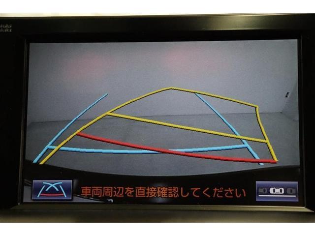 HS250h バージョンI HDDナビ ETC Bカメラ(9枚目)