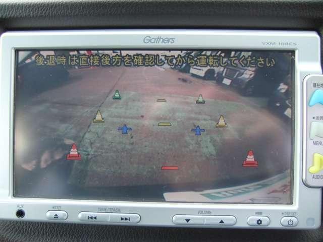 バックモニターが搭載されているので後退時に後方に安全を確認でき、更に駐車も楽にすることができます。