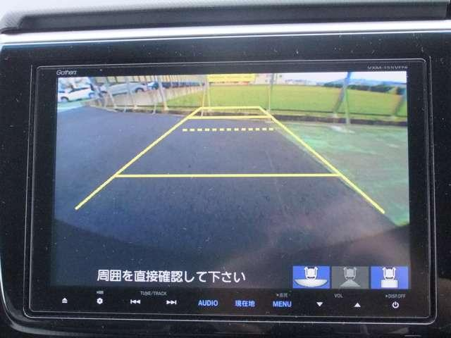 リアカメラ装備、初心者の方や運転に自信のない方でも安心して車庫入れができるリバース連動リアカメラが装着されています。狭い駐車場はもちろん、雨の日や夜間でもストレスなく運転していただけます。