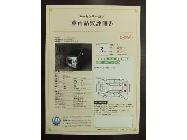 G 外品ナビ ドラレコ ETC ルーフコンソ(20枚目)