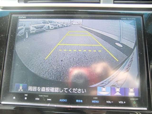 バックモニターが搭載されているので後退時に後方の安全確認ができ、かつ駐車をスムーズに行うことが出来ます。
