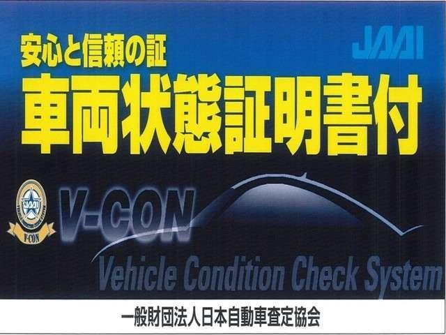 G・Lパッケージ 弊社下取り車 オートライト VSA(3枚目)