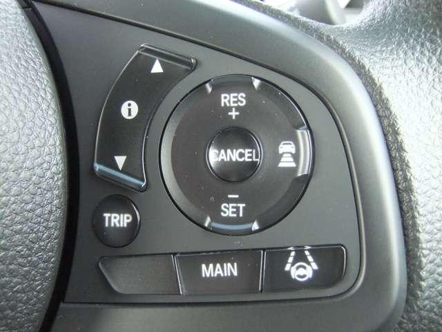 ホンダセンシングが搭載されていますので安全な走行を支援してくれます。