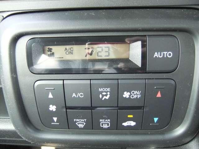 温度の設定がしやすいエアコンです