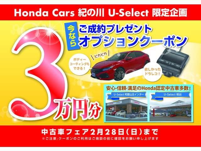 長年人気の車種です!是非一度当店で現車を見ていただきたいです