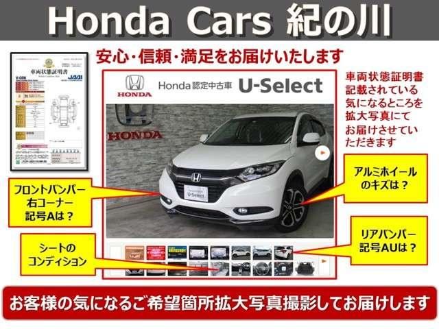 G・Aパッケージ 福祉車両 衝突被害軽減ブレーキ(2枚目)