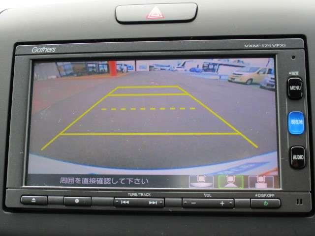 「ホンダ」「フリード」「ミニバン・ワンボックス」「和歌山県」の中古車11