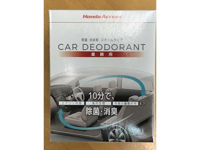 「ホンダ」「N-BOX」「コンパクトカー」「和歌山県」の中古車4