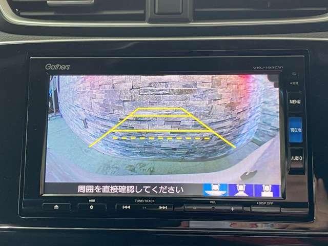 EX 純正エアロ 衝突被害軽減ブレーキ(4枚目)
