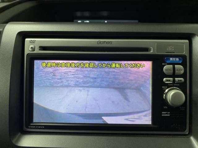 S 福祉車両 助手席リフトアップ ナビ(6枚目)