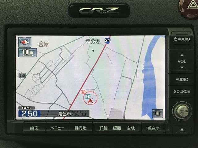 αドレストレーベル 弊社下取り車 純正ナビ リアカメラ ETC(5枚目)