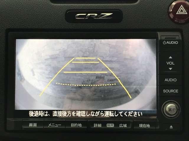 αドレストレーベル 弊社下取り車 純正ナビ リアカメラ ETC(6枚目)