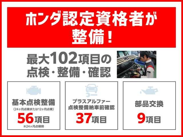 G・ホンダセンシング 弊社下取り車 衝突被害軽減ブレーキ ナビ(2枚目)