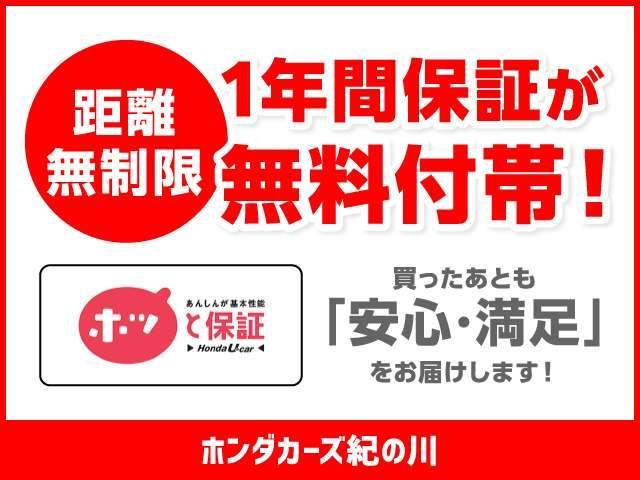 G・ホンダセンシング 弊社下取り車 衝突被害軽減ブレーキ ナビ(3枚目)