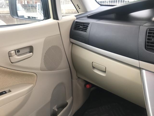「ダイハツ」「ムーヴ」「コンパクトカー」「大阪府」の中古車20