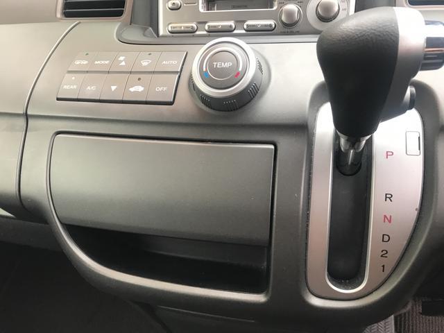 「ホンダ」「ステップワゴン」「ミニバン・ワンボックス」「大阪府」の中古車18
