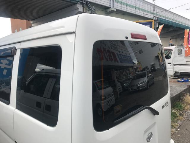 「ダイハツ」「ハイゼットカーゴ」「軽自動車」「大阪府」の中古車9