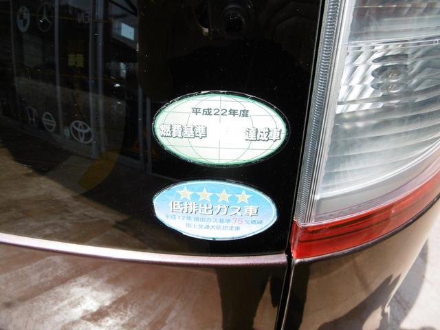 G 禁煙車 社外ETC キーレス(15枚目)