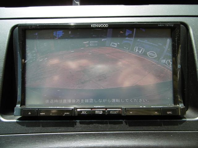 S 1オーナー 社外SDナビ 地デジ 社外アルミ(5枚目)