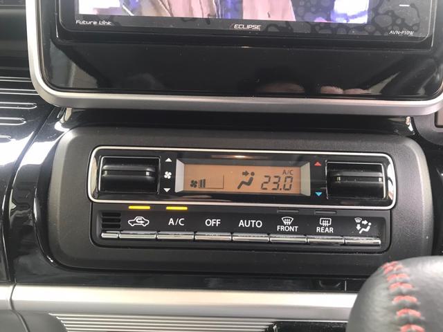 ハイブリッドXSターボ SDナビフルセグTV 衝撃被害軽減ブレーキ 両側電動スライドドア パドルシフト オートエアコン シートヒーター ETC ワンオーナー(16枚目)