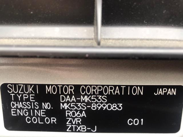 ハイブリッドXSターボ SDナビフルセグTV 衝撃被害軽減ブレーキ 両側電動スライドドア パドルシフト オートエアコン シートヒーター ETC ワンオーナー(29枚目)