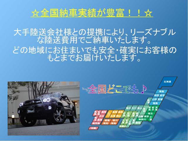 トヨタ ハイラックスサーフ SSR-X XCスタイル 新16AW 新ナビ リフトUP