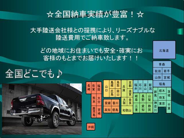 遠方のお客様でも大丈夫!大手陸送会社との提携で安全且つ確実にお客様のご自宅までお車をお届け致します。※一部の地域を省く。