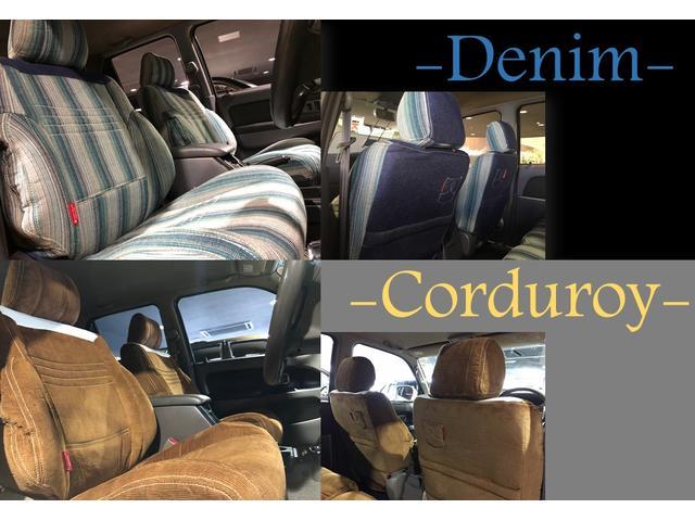 コーデュロイ&デニムストライプオリジナルシートカバー、オプションにてお取り付け可能です。