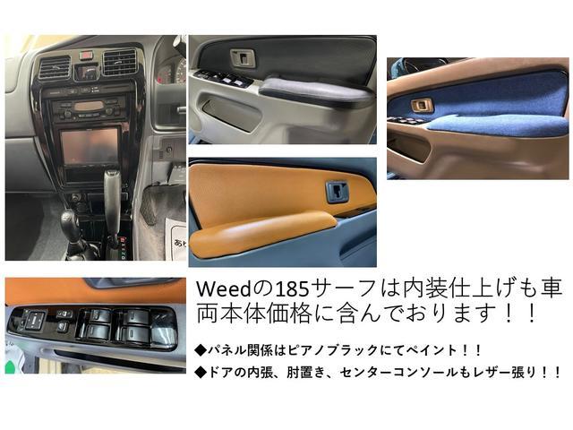 ただいま、期間限定の特別金利3.9%ローンを実施中! 他店と総支払でぜひお比べ下さい!