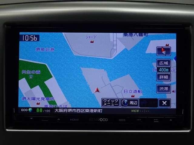 「マツダ」「フレア」「コンパクトカー」「大阪府」の中古車5