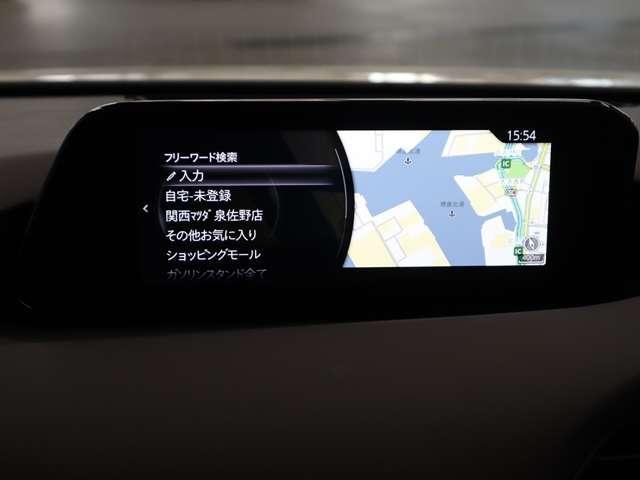 2.0 20S プロアクティブ ツーリング セレクション マツダ認定中古車 サポカー(5枚目)