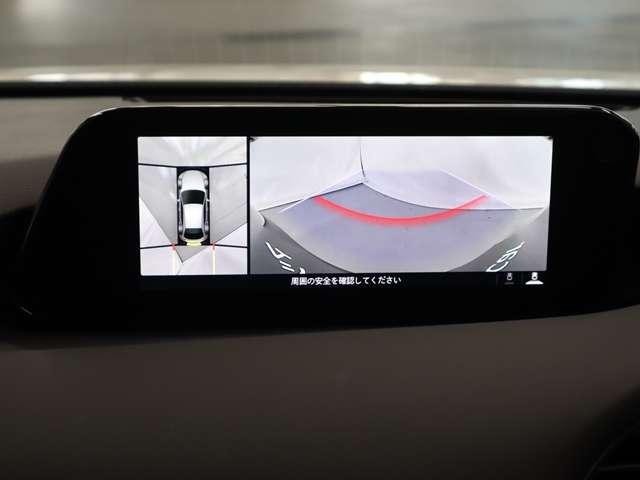 2.0 20S プロアクティブ ツーリング セレクション マツダ認定中古車 サポカー(6枚目)
