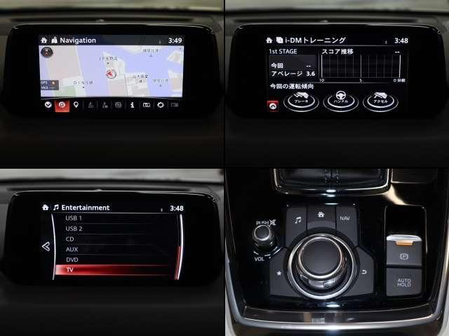 2.2 XD Lパッケージ ディーゼルターボ マツダ認定中古車  サポカー 衝突被害軽減ブレーキ マツダコネクトメモリーナビ 360度カメラ リアシートモニター ホワイトレザーシート 3列6人乗り(5枚目)