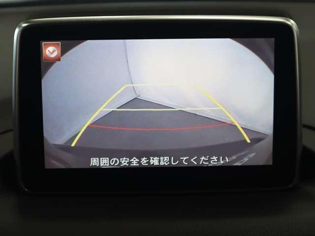 1.5 15S ディスチャージパッケージ 衝突被害軽減ブレーキ マツダコネクトメモリーナビ バックカメラ スマートインETC ディスチャージヘッドライト(6枚目)