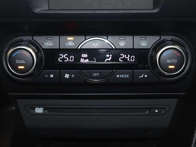 1.5 15S ディスチャージパッケージ 衝突被害軽減ブレーキ マツダコネクトメモリーナビ バックカメラ スマートインETC ディスチャージヘッドライト(7枚目)