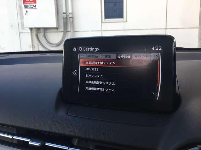 1.3 13S ノーブル クリムゾン 試乗車UP(6枚目)