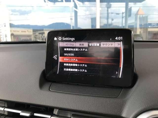 「マツダ」「デミオ」「コンパクトカー」「京都府」の中古車6