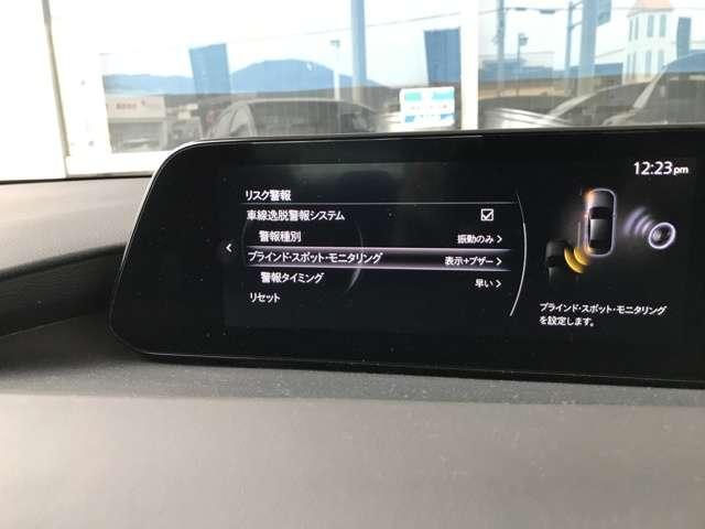 「マツダ」「MAZDA3セダン」「セダン」「京都府」の中古車6