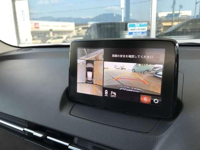 「マツダ」「デミオ」「コンパクトカー」「滋賀県」の中古車5