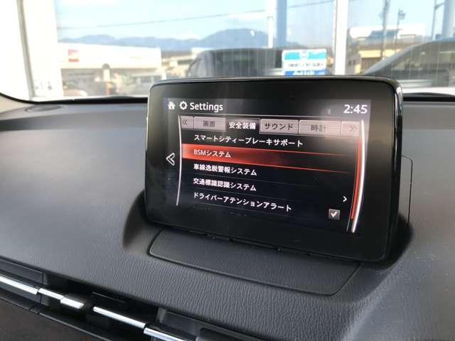 「マツダ」「デミオ」「コンパクトカー」「滋賀県」の中古車7