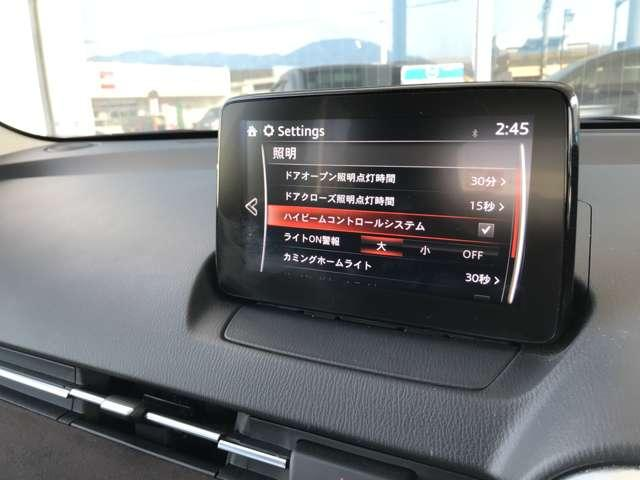 「マツダ」「デミオ」「コンパクトカー」「滋賀県」の中古車8