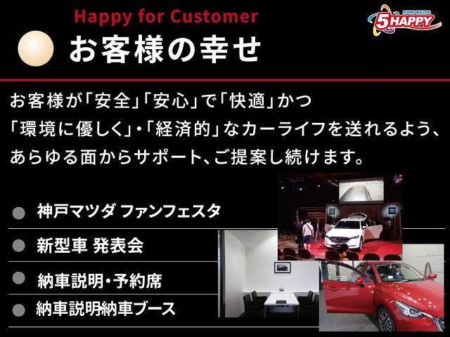 「マツダ」「デミオ」「コンパクトカー」「兵庫県」の中古車42