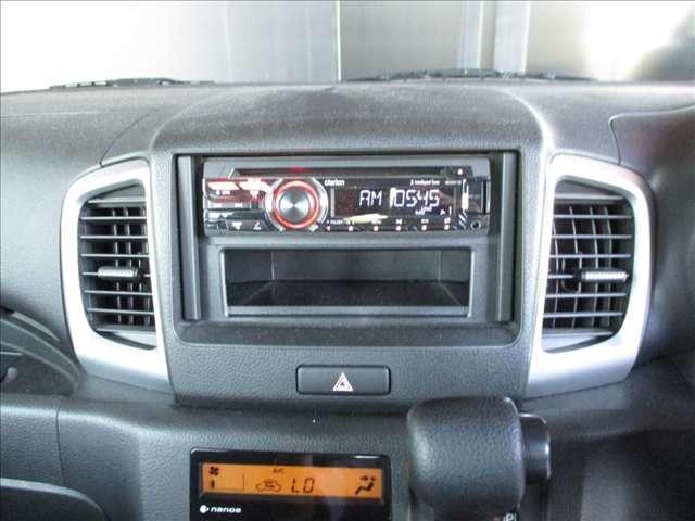 660 XS AM/FM/CDオーディオ(5枚目)