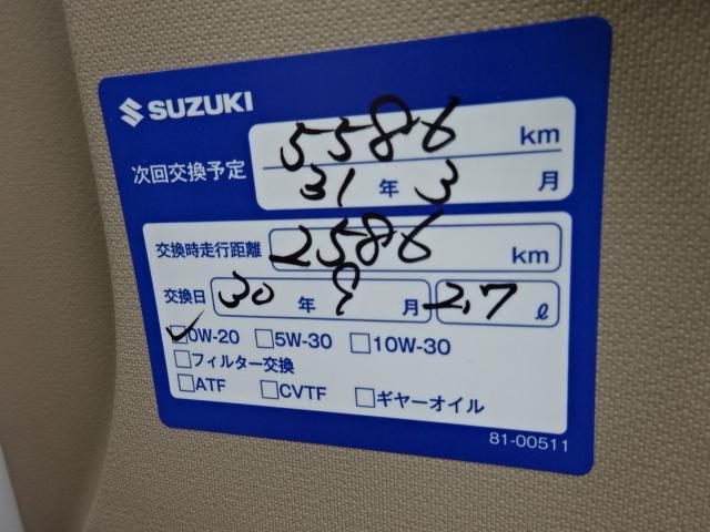 「スズキ」「アルト」「軽自動車」「奈良県」の中古車29