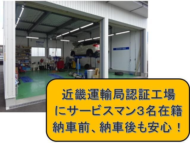 「スズキ」「アルト」「軽自動車」「奈良県」の中古車43