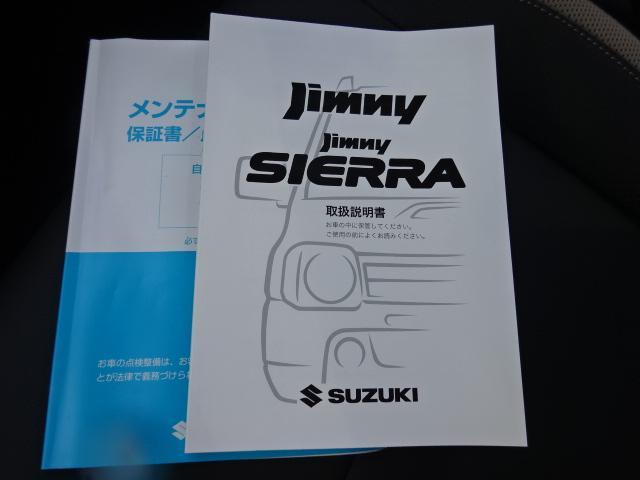 「スズキ」「ジムニー」「コンパクトカー」「奈良県」の中古車40