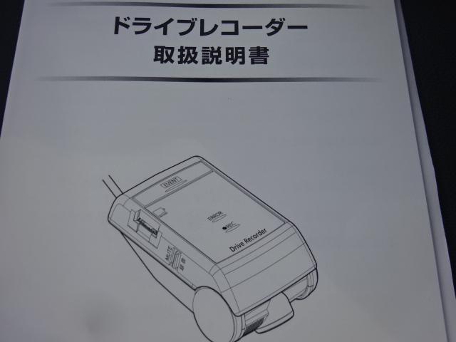 「スズキ」「ジムニー」「コンパクトカー」「奈良県」の中古車42
